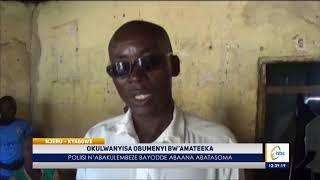 Okulwanyisa obumenyi bw'amateeka mu ggwanga