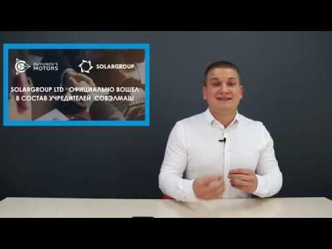 Видео: Проект Двигатели Дуюнова - Итоги за 2019 год
