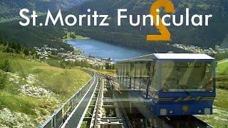 SWITZERLAND: St. Moritz funicular [HD]