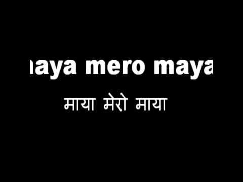 Full Circle - MAYA Mero Maya (with lyrics)