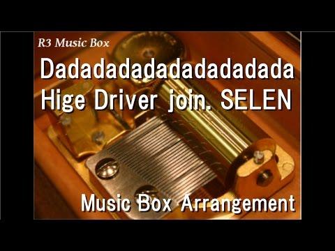 Dadadadadadadadadada/Hige Driver join. SELEN [Music Box] (KONAMI