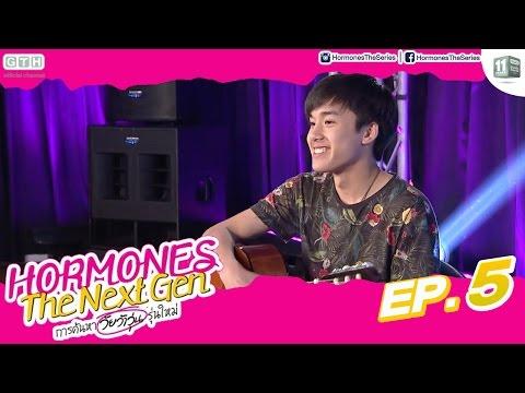 เจมส์โชว์ฝีมือกีตาร์ ใน Hormones The Next Gen EP.5