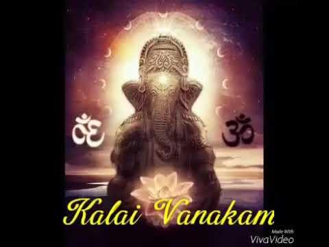 Kaalai Vanakkam And Good Morning Video Download Mp4 3gp Flv Yiflixcom