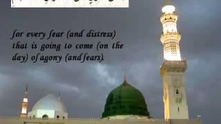 Qaseeda Burda Sharif (lyrics Arabic & English)- Qari Waheed Zafar Qasmi