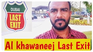 Last Exit Al Khawaneej Dubai..Vlog  Malayalam