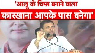 Rahul Gandhi का किसानों के लिए बड़ा ऐलान ! | MP Tak