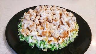 Полезный салат из молодой капусты и сырных блинчиков. ПП рецепт!