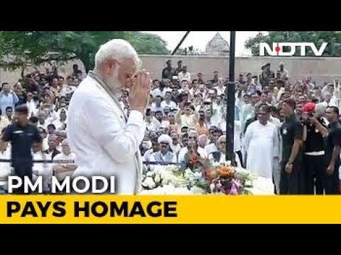 PM Modi Pays His Last Respects To Atal Bihari Vajpayee