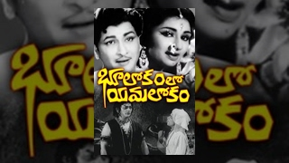 Bulokam Lo Yamalokam Telugu Full Movie