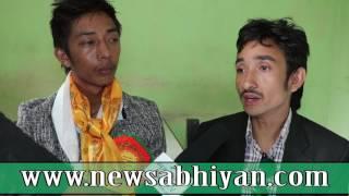 नेपाल कला साहित्य प्रतिष्ठानको आयोजनामा सम्मान तथा बधाई कार्यक्रम सम्पन्न