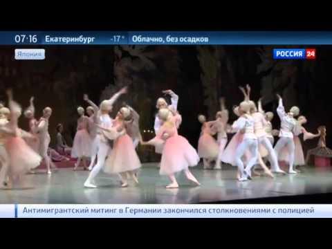 Vaganova Ballet Academy in Tokyo, 2016