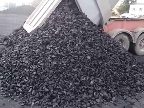 ПРОМИНВЕСТ-УГОЛЬ  | Продажа Уголь ДПК, Продам уголь ДПК, Цена уголь ДПК, Стоимость уголь ДПК.