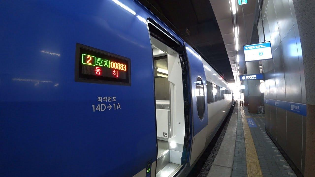 우리나라에서 젤 빠른 기차의 소요시간 & 요금.jpg | 인스티즈