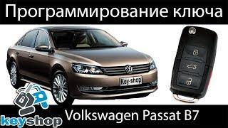 Volkswagen Passat B7 бағдарламалау үшін кілтті программатора (keydiy) KD 900 / KD 900 mini