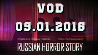 Russian Reality - извинения от Adolf'а и новые факты