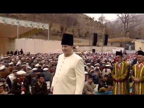 Didar Oyam Jaar | Ismaili Burushaski Ginan | Aga Khan Diamond Jubilee
