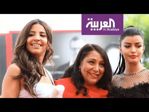 سينمائيات سعوديات في مهرجان البندقية .. هذه أفلامهن  - 10:53-2019 / 9 / 7