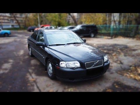 Бизнес-класс за СОТКУ!!! Volvo S80. Первый осмотр покупки. Неликвид на перепродажу.