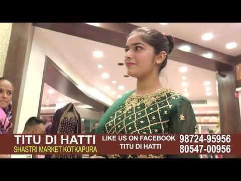 Sair Punjab Di ll Titu Di Hatti ll Kotkapura ll Best Cloth Shop In Kotkapura ll Garv Punjab TVll2018