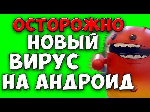 Российские банки обнаружили новый вирус для хищения денег