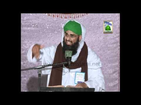 Islamic Bayan in Urdu - Musalman ki Aib Poshi - Haji Azhar Attari