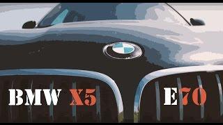 Обзор БМВ Х5 е70, стоит ли покупать BMW X5 3.0 дизель