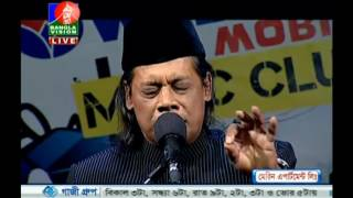 Bari Siddiqui Live Musical Program Part 1 Jan 14 2014