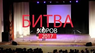 Битва хоров[Пермь]