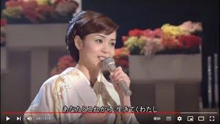 昭和47年, 小柳ルミ子, 作詞 : 山上路夫, 作曲 : 平尾昌晃.