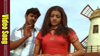 Kopama Naa Paina Full Video Song || Varsham Movie || Prabhas, Trisha, Shreya Ghoshal