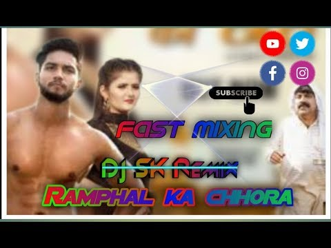 Ramfal Ka Chora (Full Song) | Anjali Raghav, Prince Rose | Farista | New Haryanvi Dj Song 2019