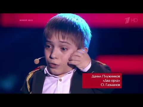 Голос Дети Россия 2016. Лучшие выступления. Слепые прослушивания. Voice Russia 2016.