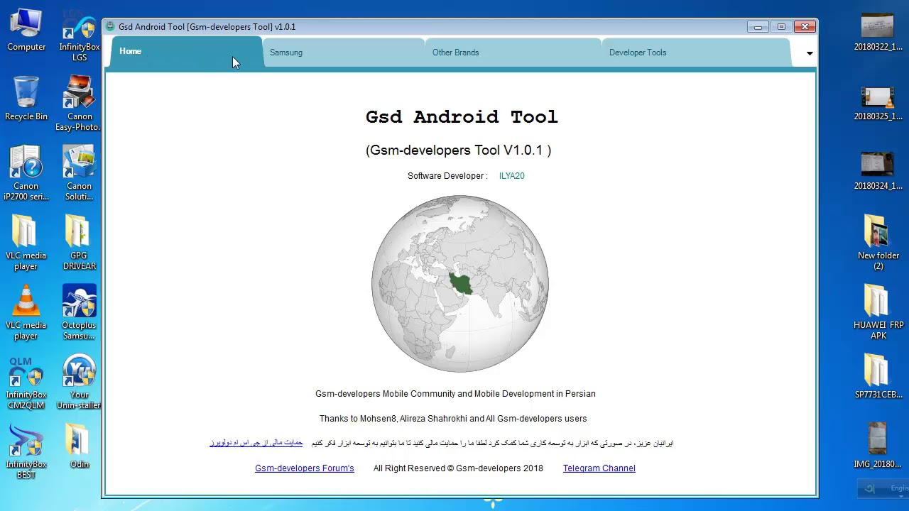 GSM Developers Tools NEW