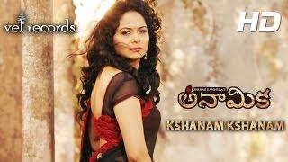 Kshanam Kshanam Promotional Video Song - Singer Sunitha - Anaamika - Vel Records(Watch Kshanam Kshanam full song from Anaamika Movie :- Anaamika Cast :- Nayantara, Pasupathy, Vaibhav, Harshvardhan Rane Lyricist(s) :- Sirivennela ..., 2014-04-16T10:53:08.000Z)
