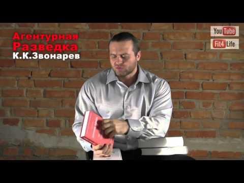 Книга Разведка боем читать онлайн, скачать fb2, скачать