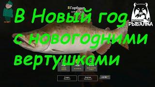 Русская рыбалка 4 Ультралайт на Тунгуске