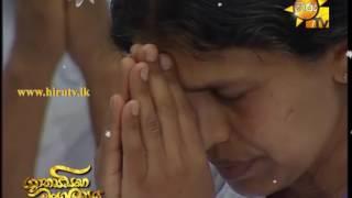 Hiru Shakyasinha Mangalya Song