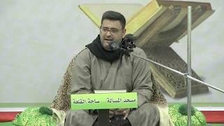 بلغ العلا بكماله كشف الدجى بجماله | المقرئ محمد المنصور  الأمسية القرآنية غصون الجنة