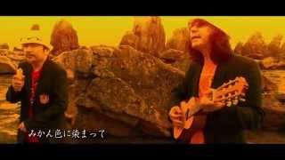 勝手に観光協会 - ときめきの紀州路 (和歌山県)