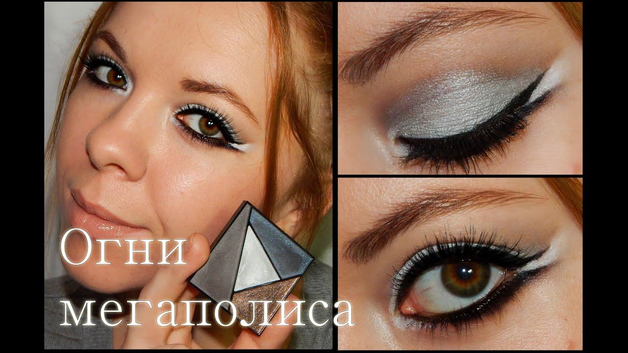 Экспресс макияж от мери кей фото 587-33
