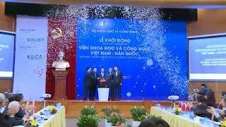 Tin Tức 24h  : Khởi động hoạt động của Viện Khoa học và Công nghệ Việt Nam - Hàn Quốc