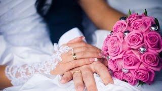Прекрасна Свадьба по семейному