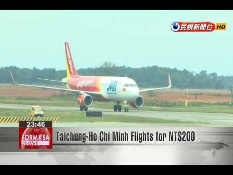 Taichung-Ho Chi Minh Flights for NT$200