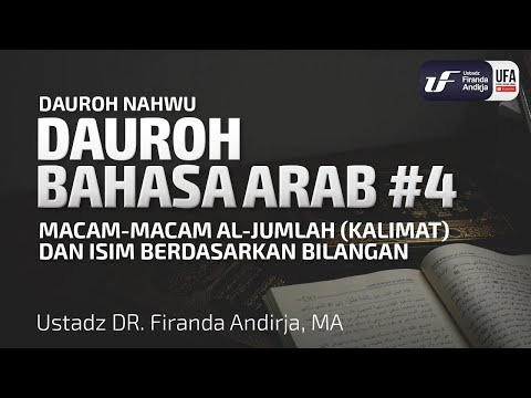 dauroh-bahasa-arab-(nahwu)-#4---ustadz-dr.-firanda-andirja,-m.a.