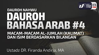 Dauroh Bahasa Arab (Nahwu) #4 - Ustadz Dr. Firanda Andirja, M.A. screenshot 5