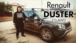 Тест-драйв Renault Duster 2.0 AWD - Обзор В Тачке KZ