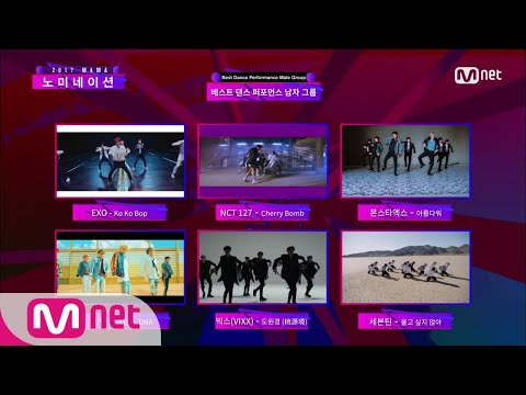 [2017 MAMA] Best Dance Performance Solo, Female/Male Group Nominees
