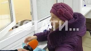 2,5 миллиона человек в Нижегородской области в 2017 году воспользовались услугами МФЦ