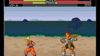 Dragon Ball Z - Buu Yuu Retsuden  Sega Megadrive - Meteo Attacks/Hyper Moves