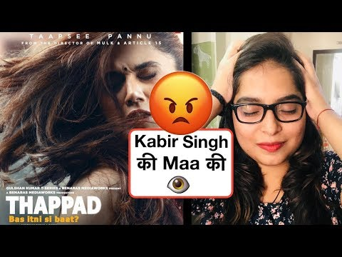 Thappad Trailer REVIEW   Deeksha Sharma
